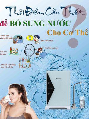 Thoi Diem Can Thiet De Bo Sung Nuoc Cho Co The Min