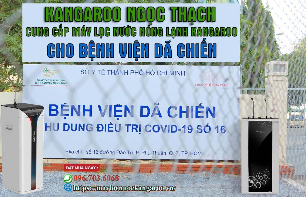 Cung Cap May Loc Nuoc Nong Lanh Cho Benh Vien Da Chien Min