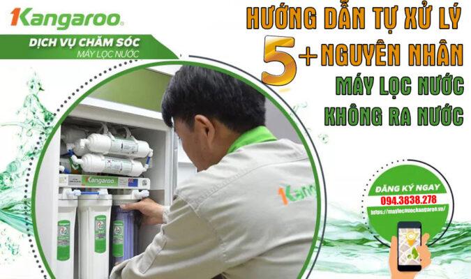 Xu Ly Su Co May Loc Nuoc Khong Ra Nuoc Nho