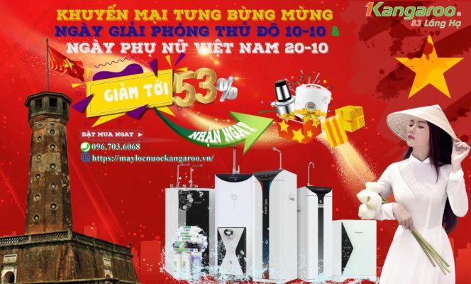 Khuyen Mai Tung Bung Mung Ngay Giai Phong
